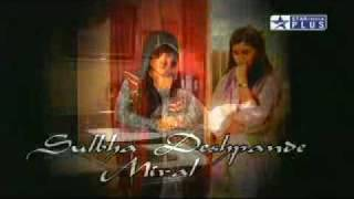 Star Plus Drama - Tanha - - Title Song
