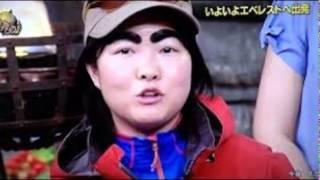 イモトアヤコ、「イッテQ」で第6の山、 マッキンリー登頂決定!これまで...