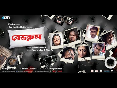 bedroom 2012 bengali movie 720p