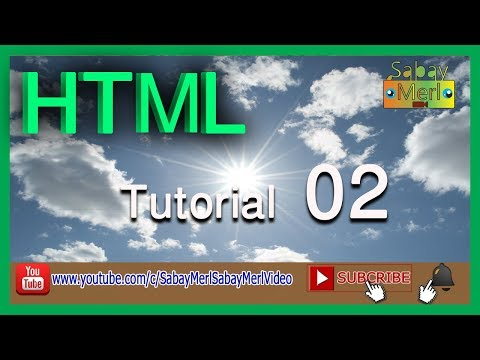 HTML Tutorial 01 how to create link page thumbnail