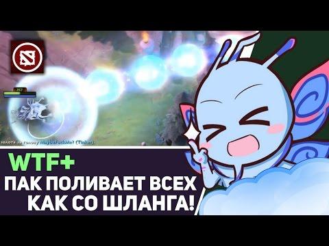видео: БЕСКОНЕЧНЫЕ СФЕРЫ ПАКА?! #4 [wtf+]