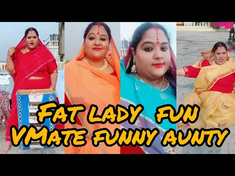 Most viral funny video, Best videos of VMate Fat lady nadiya shrivast video trending Dada ||VMate||