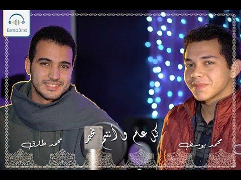 Mohamed Youssef Mohamed Tarek Medley
