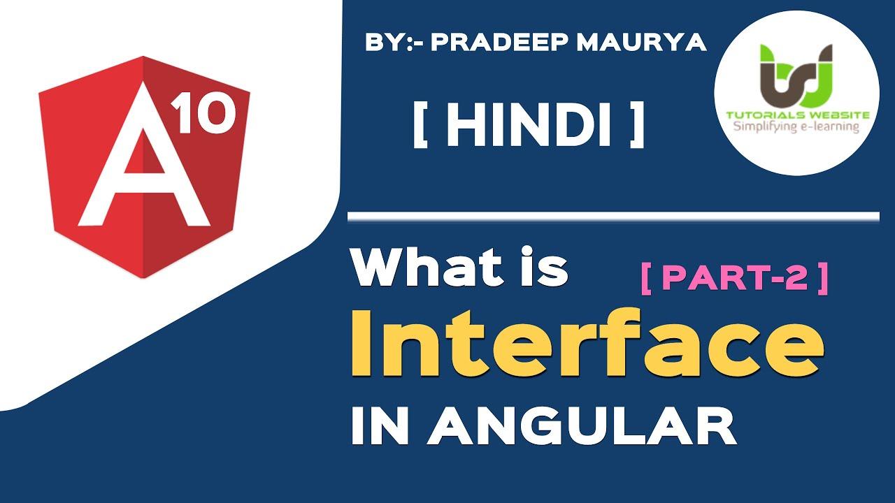 Interface extends in Angular part TypeScript   Angular 10 Tutorials in Hindi   Part-46