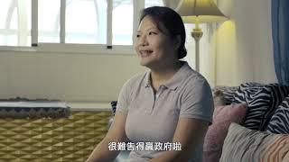 黃紹庭議員影片
