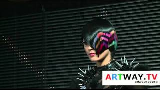 ALTERNATIVE HAIR VISIONARY AWARD 2011 thumbnail