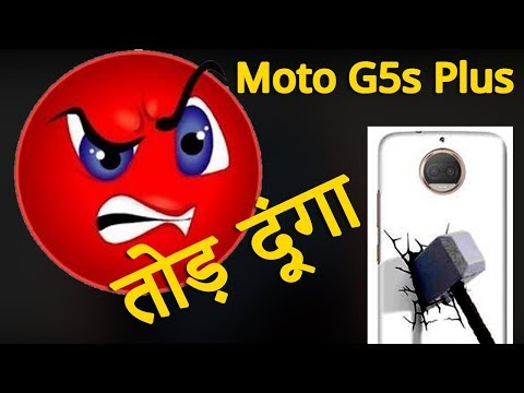 Moto G5S Plus | @13999 😳😳😳 | I'm Facing 8 Problems with Moto G5S Plus[Hindi]