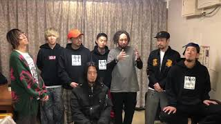 【振替公演】Blood In Blood Out 2019@新潟LOTS 【The BONEZ×SUPER BEAVERコメント】