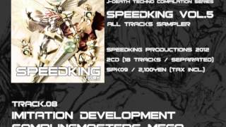 SPEEDKING Vol.5 Sampler
