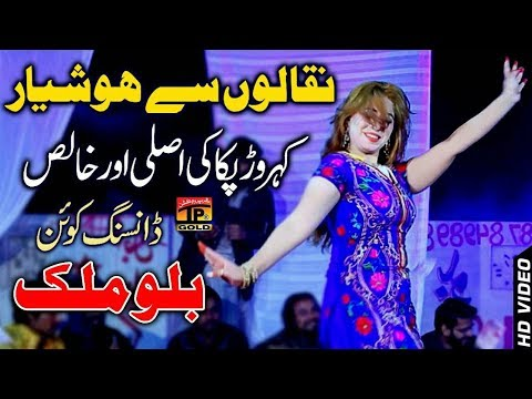 Nasha Sajran Da Honda Ae - Wajid Ali Baghdadi - Latest Song 2018 - Latest Punjabi And Saraiki