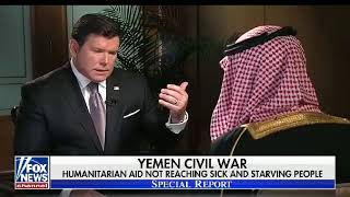 Saudi Foreign Minister Adel al-Jubeir on Special Report