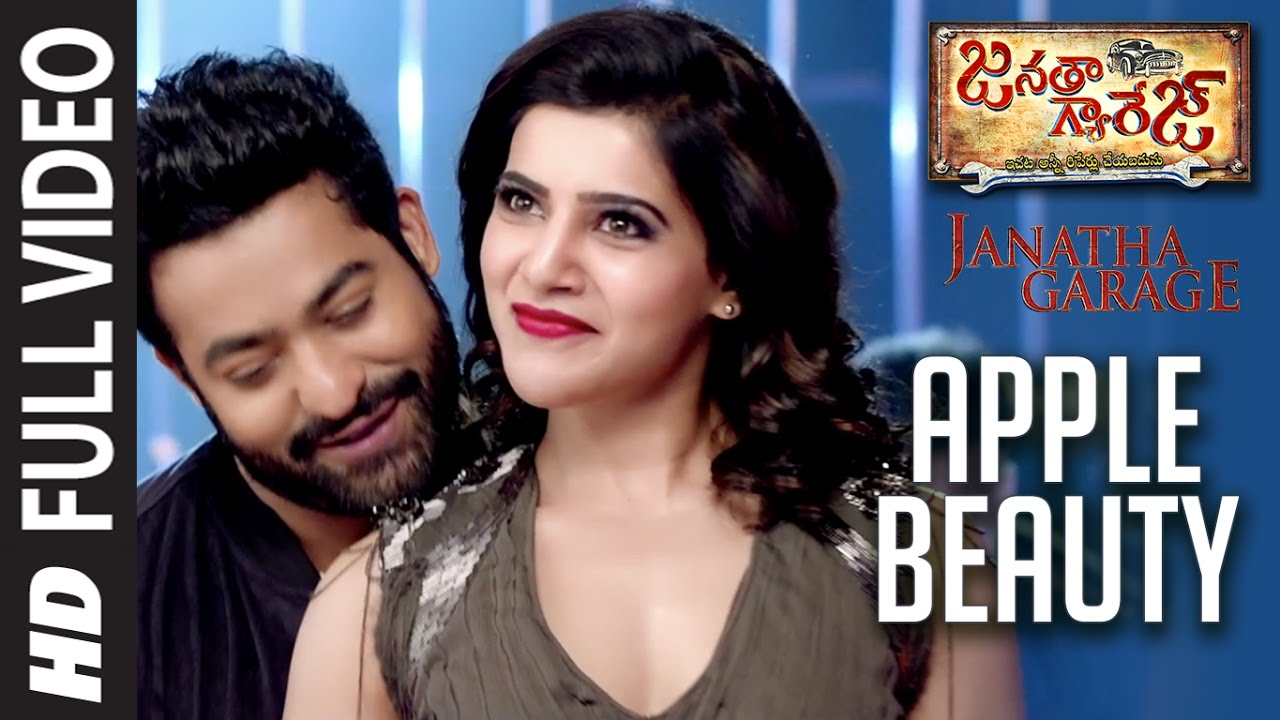 "Download Apple Beauty Full Video Song || ""Janatha Garage"" 