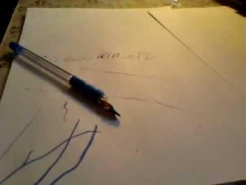 перо для письма фото