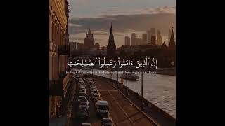 عبدالرحمن مسعد   وكلهم اتيه يوم القيامة فردا   حالات واتس اب