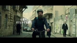 Video 31IFF Program: The Testament Trailer download MP3, 3GP, MP4, WEBM, AVI, FLV Agustus 2018