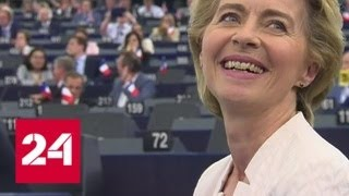 Фото Главой Еврокомиссии стала министр обороны ФРГ Меркель и бундесвер отмечают победу - Россия 24