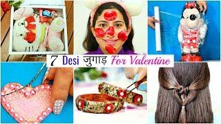 7 Desi जुगाड़ For Valentine