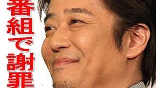 てれびっこ、今回の動画はこちら⇒ 坂上忍が近藤真彦にキレていた!「し...