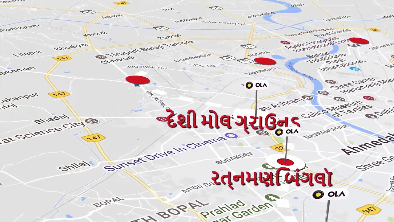 Ola Auto Mahamela Ahmedabad Map YouTube