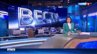 Россия-1 рассказала о разработке кафедры «Экология»
