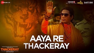 Aaya Re Thackeray (Video Song) | Thackeray