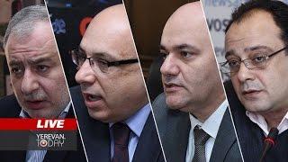 Հայաստանի Հանրապետությունը`ԵՄ և ԵԱՏՄ միջև  բանավեճ՝ Ուղիղ հեռարձակմամբ