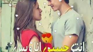 Download انـت سـندي وانت ضلي ❤ / تـصميمي Mp3 and Videos