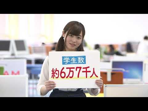 教務 課 日本 大学 法学部
