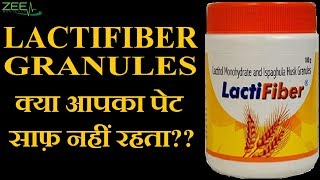 How To Get Relief From Constipation | Lactifiber Granules Review | Hindi