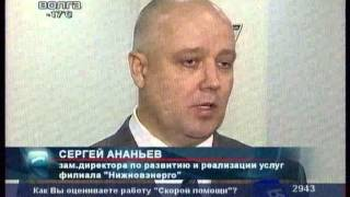 19.12.2012 Презентация карты мощностей (ТК Волга)