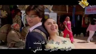 Yeh Ishq Hai - Jab We Met