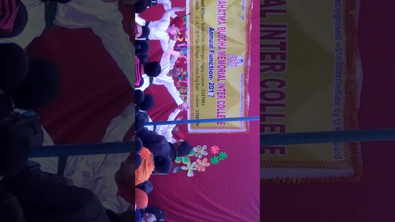 mbm annual function 2017 mbm annual function 2017