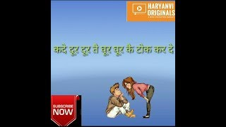 Lock ya block vijay verma hit song latest haryanvi song latest whats app status new haryanvi status