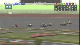 川口オートレース準決勝戦(9R~12R)ダイジェスト 深谷・侍バッティングセンター杯 2015年6月1日