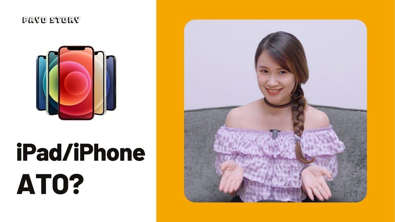 Có những loại hàng iPhone nào trên thị thường? iPhone ATO là gì ?? - YouTube