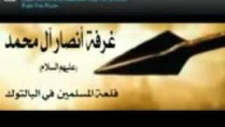 ابو مشاري ورافضي  ( ياسر الزنديق ) يلقن نصراني الشهادة.3gp
