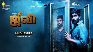Jiivi - Moviebuff Sneak Peek | Vetri | VJ Gopinath | KS Sundaramurthy | U1 Records
