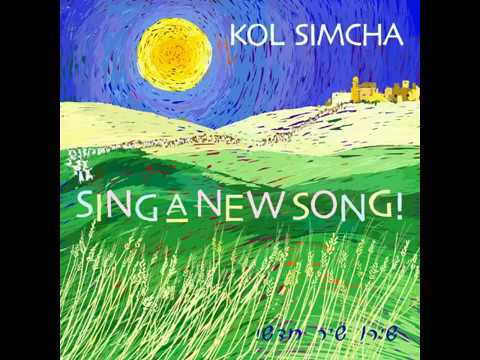 Kol Simcha - Sing a New Song (Full CD)