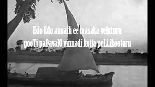 Edo Edo Annadi::Telugu Karaoke::Mutyala Muggu