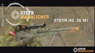 STEYR HS .50 M1