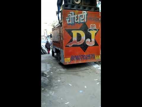 Choudhary DJ