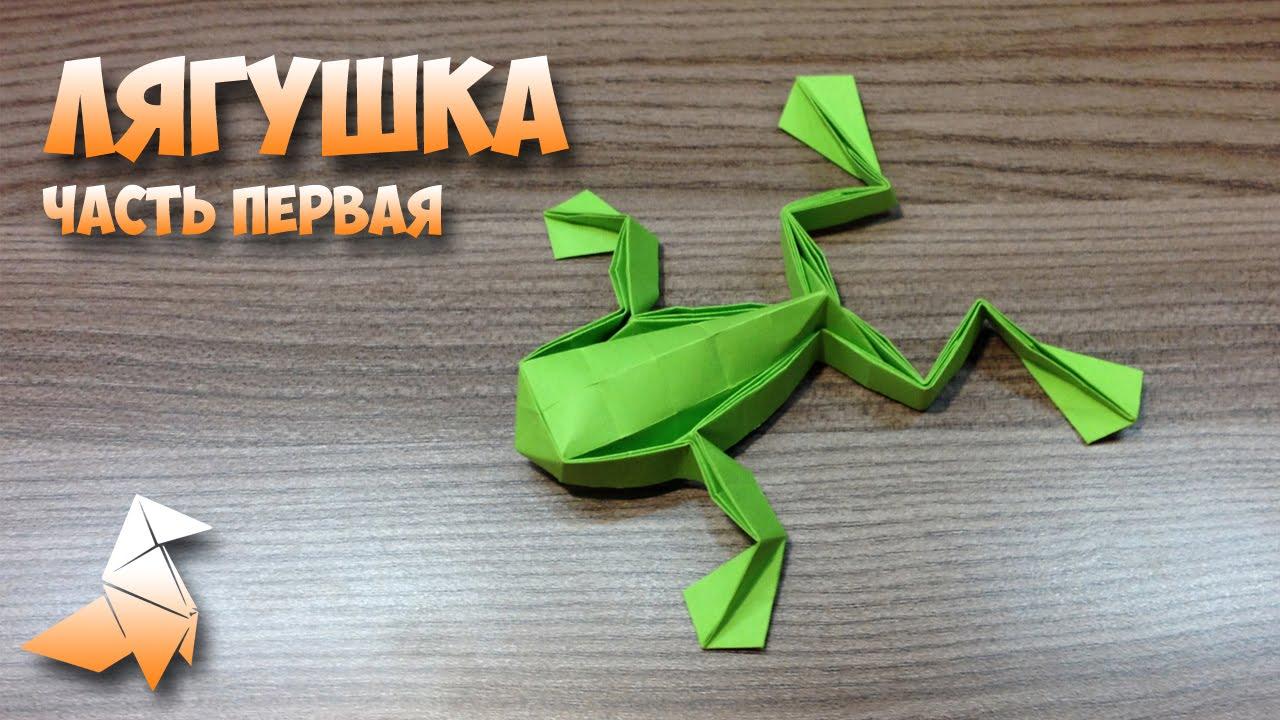 Как сделать оригами лягушку чтобы прыгала фото 9