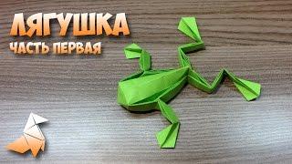 Прыгающая лягушка из бумаги / Оригами из бумаги(Среди оригамистов ценными считаются забавные динамические поделки, которые трансформируются или двигаютс..., 2016-01-15T00:15:45.000Z)