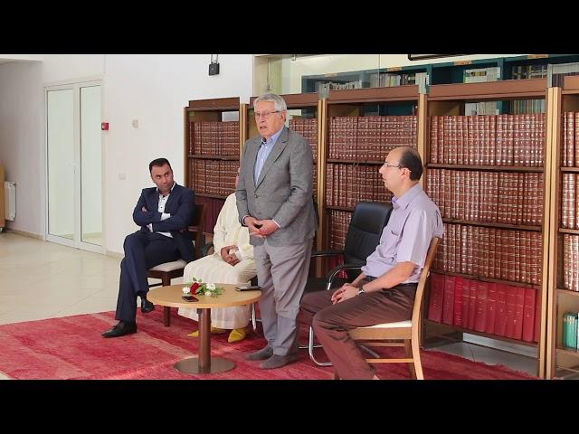 تدشين جناح المرحوم أحمد عبدالسلام غيلان - مكتبة أصيلة