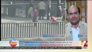 فيديو.. باحث: الإخوان تلفظ أنفاسها الأخيرة في مصر بعد فشل الحشد