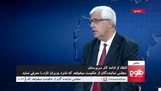 MEHWAR: MPs Slam Caretaking Trend In Ministries