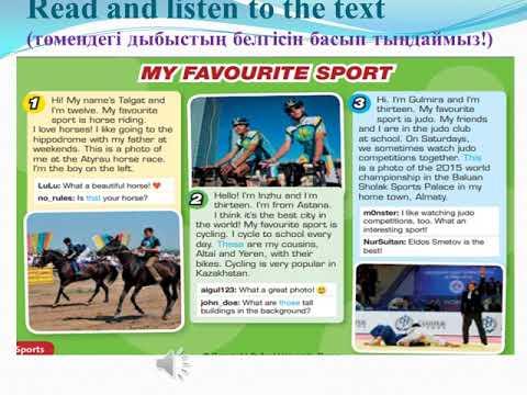 Sport in Kazakhstan. Grade 5