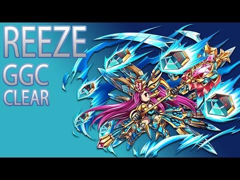 Brave Frontier | Episode #582: Reeze GGC Clear! CLUTCH MODE!