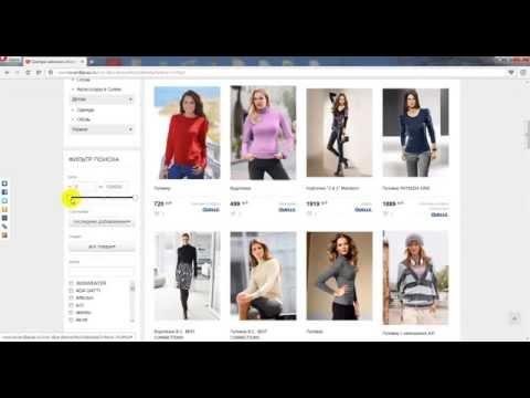 котон магазин одежды официальный сайт.wmv