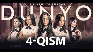 Bir kami to'lmagan dunyo (o'zbek serial) | Бир ками тўлмаган дунё (узбек сериал) 4-qism